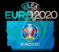 欧洲杯几年一届?2020欧洲杯是算
